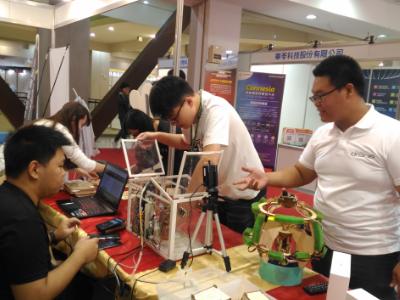 台南資訊月21日開幕 長榮大學資設院展現資訊教育創新能量