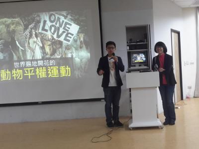 倡議動物平權運動   長榮大學懷生社舉辦生命教育講座