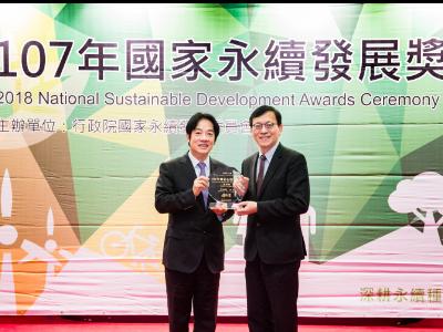 社會責任典範 長榮大學獲國家永續發展獎
