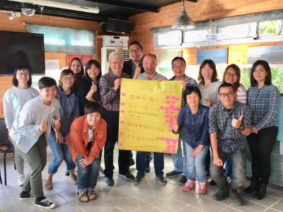 長榮大學環教學院共識營   成立七大行動小組共創未來