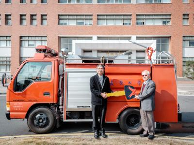 南市消防局首次捐贈消防車 長榮大學安科院受惠