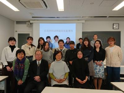 促進國際鏈結 長榮大學社工系、USR計畫至日本大正大學交流