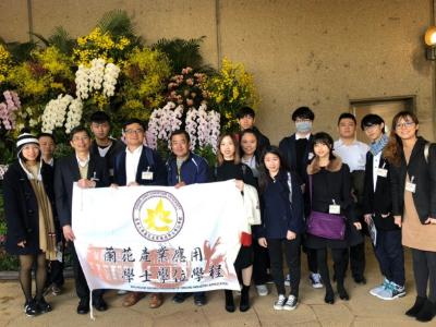 落實行動學習  長榮大學蘭花學程參訪沖繩國際洋蘭博覽會