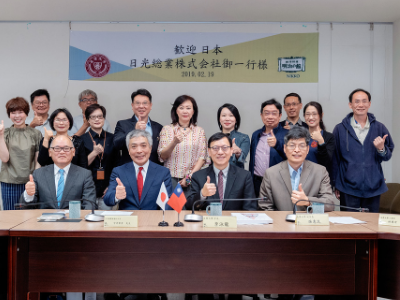 強化海外實習合作  日光總業株式會社蒞臨長榮大學參訪