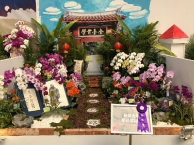 長榮大學蘭花學程首次參與台灣蘭展  榮獲佈置競賽佳作