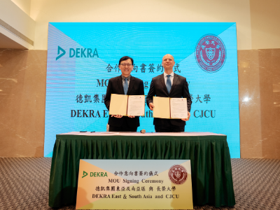 共同推動工業安全   長榮大學安科院與德凱集團簽屬合作意向書