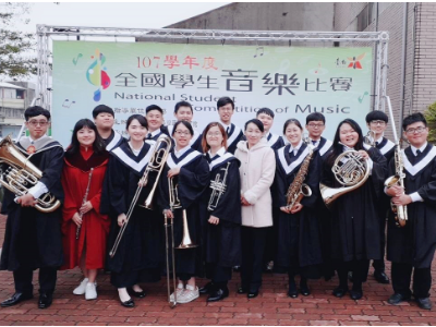 長榮大學管樂團獲全國學生音樂比賽南區決賽特優第二名
