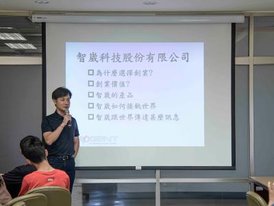 長榮大學創新系講座      智崴董座黃仲銘:外語及業務是兩大能力