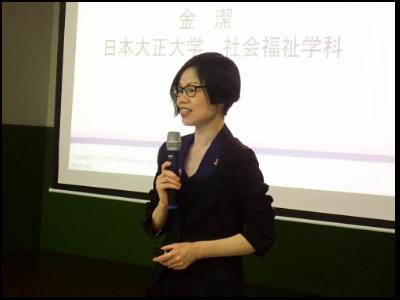 實踐「地域共生」經驗交流  長榮大學邀請東京大正大學金潔教授演講