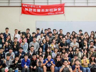 長榮大學社工系「烤鴨杯」 邀請系友分享職涯經驗