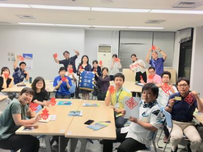 長榮大學邁向宮古島更進一步   公務員的第一堂華語課程開班滿額報名