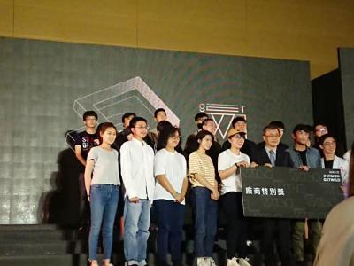 長榮大學資設院放視大賞競賽亮眼   VR遊戲「靈厝」獲銅賞