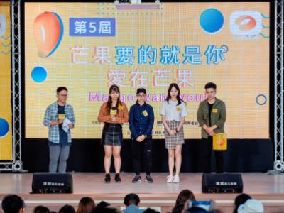 700名選50位   第五屆「芒果要的就是你」南區總決選在長榮大學