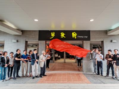 長榮大學「學聚館」揭牌   校長李泳龍:今天是一小步  明天是無限的想像
