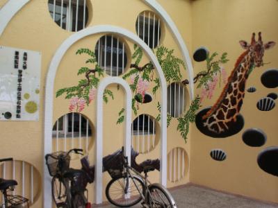 長榮大學書畫系3D彩繪臺南監獄圍牆 營造美學氛圍