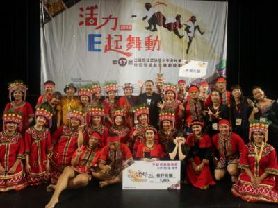 長榮大學原住民族學生舞蹈團 榮獲2019活力E起舞動歌舞劇競賽佳作