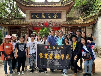 推動海外藝術創作與文化體驗  長榮大學書畫系參加「渝台大學生雲南民族風情寫生夏令營」