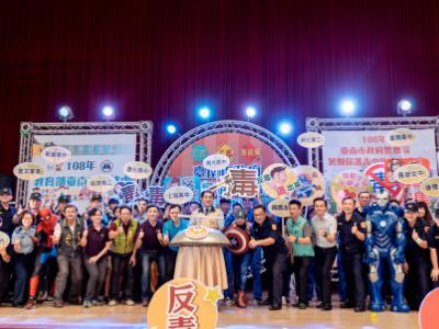 台南市警察局舉辦反毒3對3籃球決賽  13日長榮大學開賽