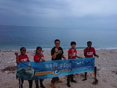 跨國海龜保育  長榮大學與海洋大學攜手推動