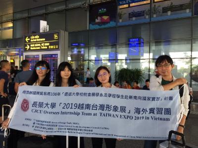 培育新南向人才 長榮大學國會展學程參與越南台灣形象展實習