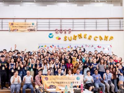 展現十國合作默契與創意  長榮大學國際文化交流夏令營開幕式熱鬧登場
