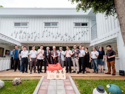 New Creativity in Campus Landscaping—Art Cradle, College of Fine Arts of CJCU