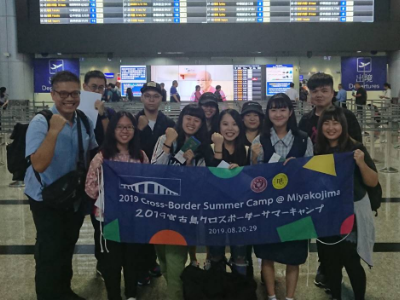 長榮大學暑期日本宮古島跨界夏令營  20日熱血出發