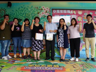 長榮大學數位學伴計畫  攜手偏鄉孩童學習