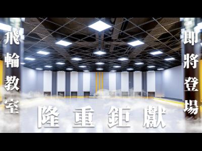 健身不用跑校外  長榮大學打造全新飛輪教室與AI健身工坊