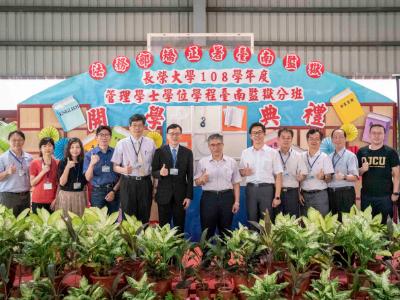 長榮大學與臺南監獄合作  助收容人獲大學文憑