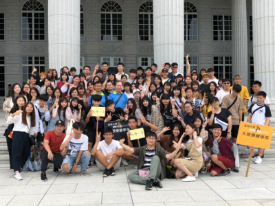 長榮大學舉辦府城輕旅行  讓大一新生旅行還能拿學分