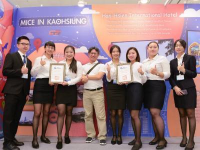 「2019國際大學校院會展城市行銷競賽」  長榮大學獲英文簡報獎佳作