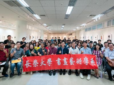 與國際藝術接軌  長榮大學舉辦2019台灣彩墨藝術A4秀