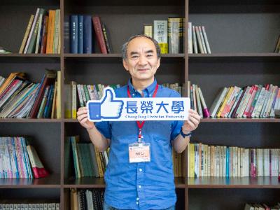 長榮大學華語文中心營隊活動   讓日人豐田功愛上華語