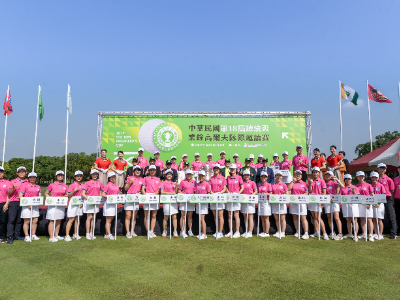 18屆總統盃高爾夫球賽  長榮大學公關天使與大傳系協助賽事深獲好評