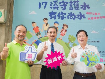 長榮大學河川保育中心運作17年 獲環保署肯定