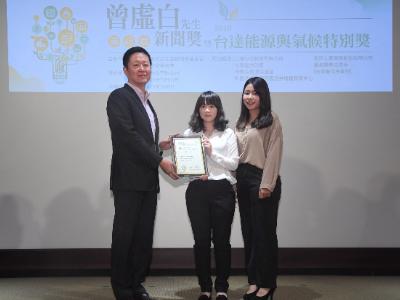 第45屆曾虛白新聞獎   長榮大學大傳系「創生•寶來」獲學生組佳作