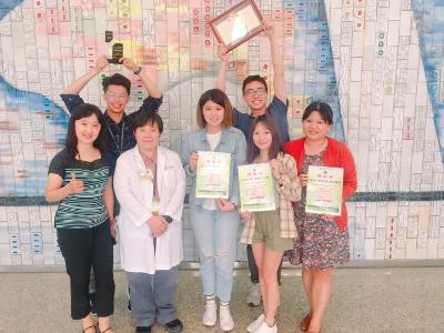 2019復健諮商創意影片競賽 長榮大學心理系師生「就業諮能隊」 榮獲季軍