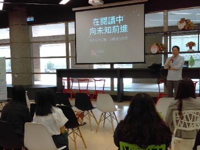 長榮大學「你閱讀,我解讀」實作營   帶領學生體會閱讀理解的重要