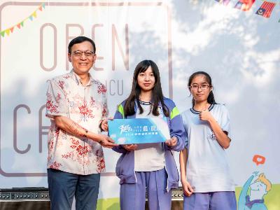 長榮大學Open Campus展現國際化成果  1500人認識校園課程體驗
