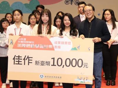青發署國際體驗學習計畫成果簡報競賽    長榮大學團隊獲佳作