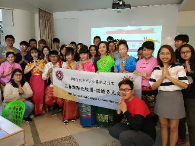 營造國際化校園 國際處辦越、法、泰文化分享會