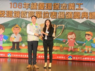 實踐環保理念 長榮大學榮獲臺南市政府108年績優綠色採購企業獎