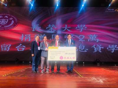 Encouraging students from Malaysia to study without worry—Chang Jung Christian University made donation for student loans