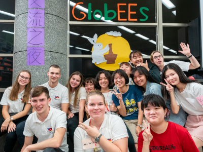 Experiencing festival culture—Office of International Affairs organized GlobEEs Germany BBS1&BBS II Taiwan-Germany Cultural Night