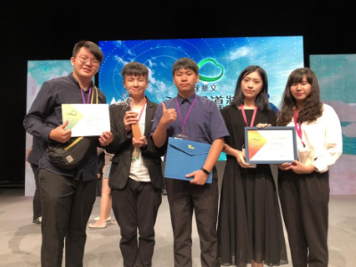 Award for Global Chinese News Coverage about Sustainability— CJCU Department of Mass Communication won the Excellence Awards in two categories: Graphic and Convergence Media