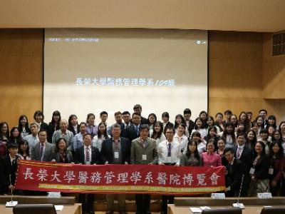 長榮大學醫管系辦醫院博覽會  為職涯舖下第一哩路