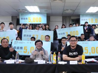 長榮大學長榮盃創新創業競賽 創應系「本丸食堂」摘金