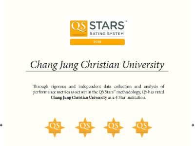 Congratulations! Chang Jung Christian University Was Ranked Four Stars by the QS World University Rankings 2019