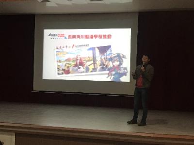長榮角川動漫學程   助你進入動漫產業